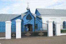 под каким знаком православные люди