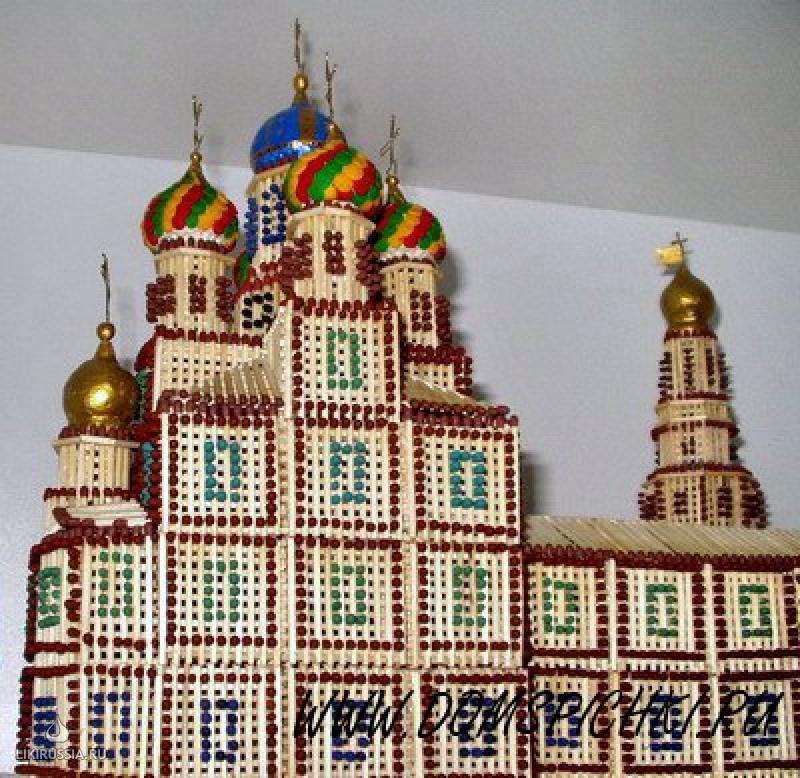 церкви поделки храмы своими руками