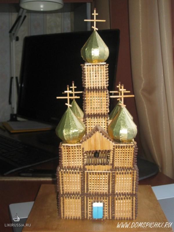Церковь из спичек своими руками пошаговая инструкция