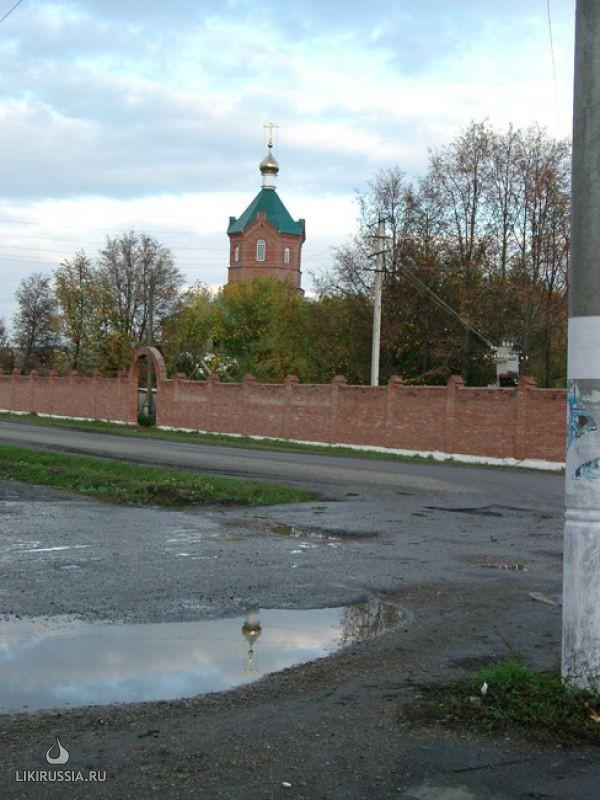 Новости Дуванского района и села Месягутово на портале районов