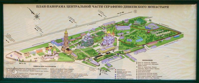 Где находится дивеево монастырь в какой