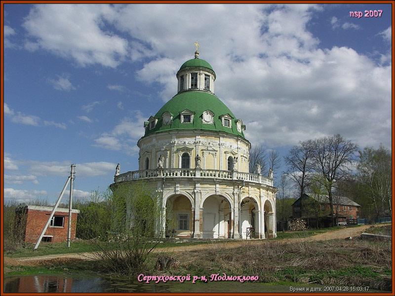 1serpukhov_podmoklovo_9843_28_4_2007.jpg