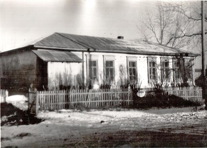 Школа. Русский Юрмаш