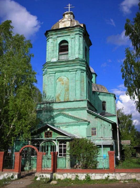 Никольская церковь в с.Аскино