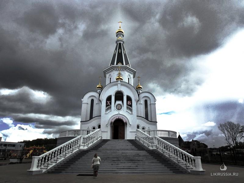 Храм святого благоверного великого князя Александра Невского (г. Калининград)