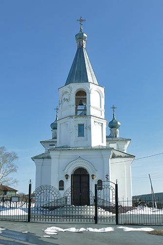 Алкино. Церковь