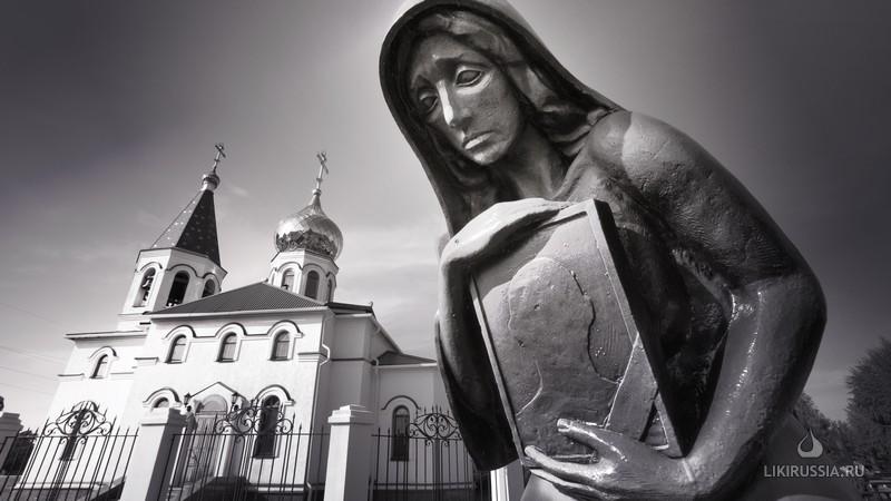 Памятник оставшимся без погребения. г. Энгельс