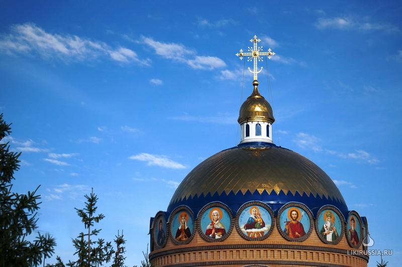 Свято-Троицкая Симеонова Обитель Милосердия ( п. Саракташ Оренбургской области)