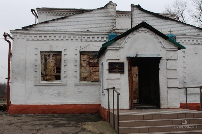 В Донецке разрушен храм Иоанна Кронштадтского