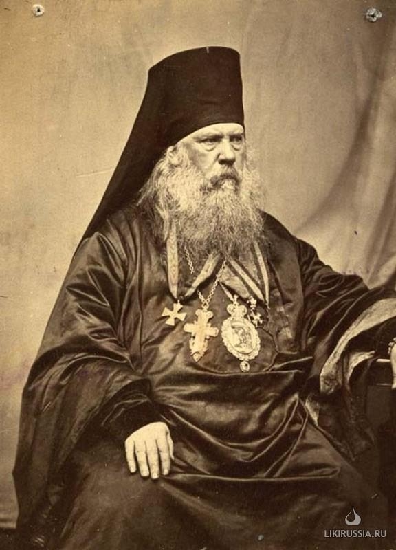 Епископ  Дионисий (Хитров)
