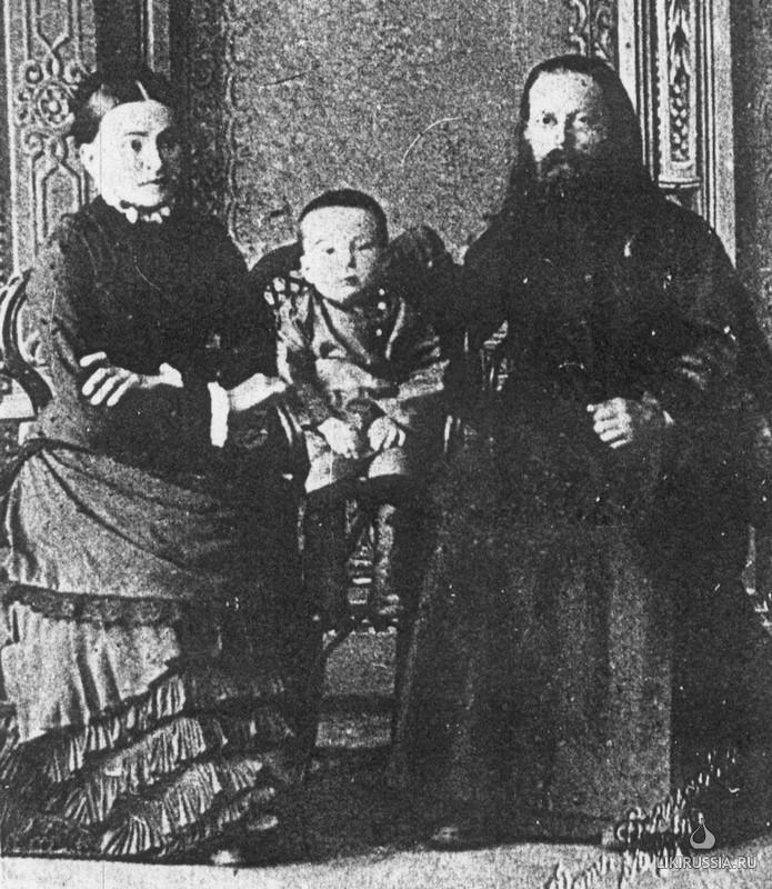 Семья Котельниковых