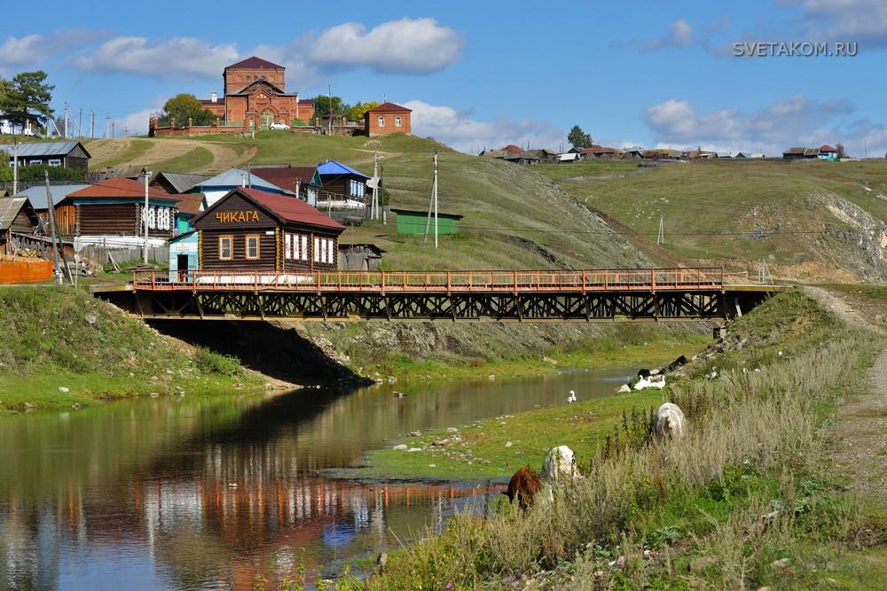 Село Кага. Белорецкий район