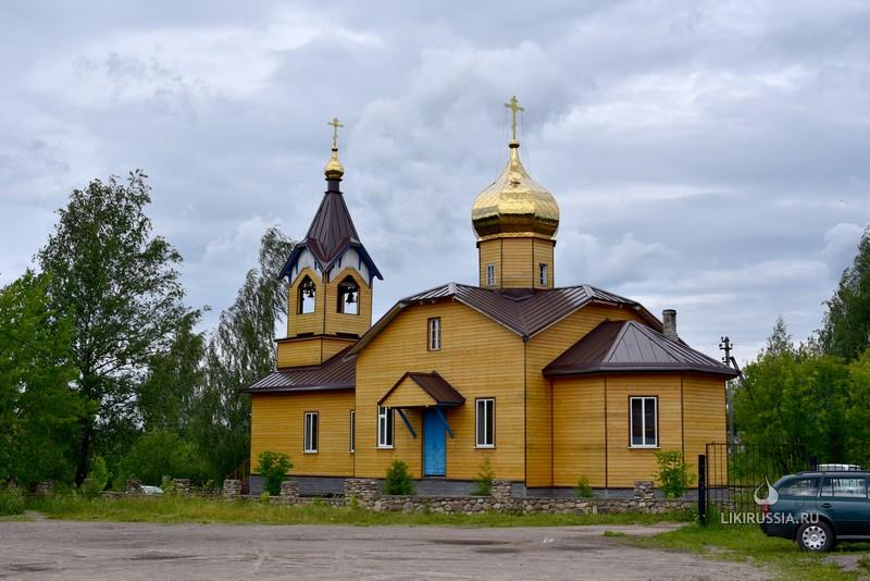 Церковь Казанской иконы Божией Матери (Плюсса)