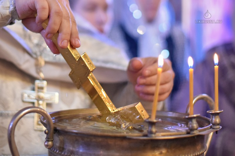 Крещение в Нагаево