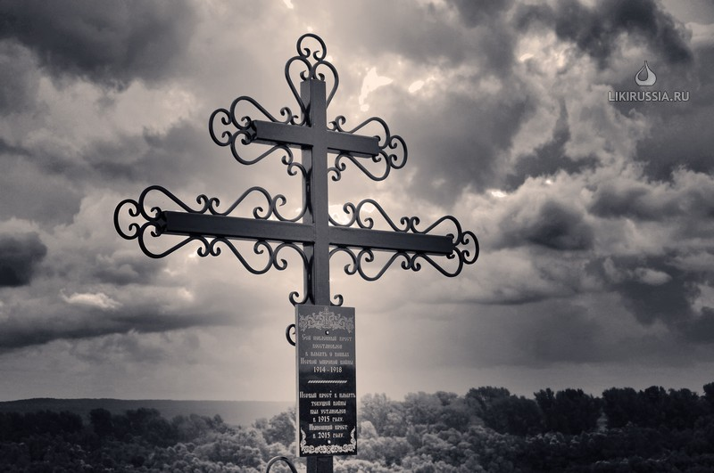Поклонный крест в с.Печенкино