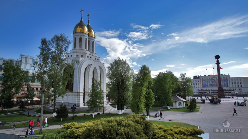 Храм свв. Петра и Февронии (г.Калининград)
