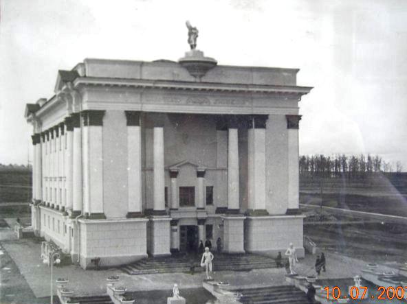 Кинотеатр Победа 50-е года. Уфа