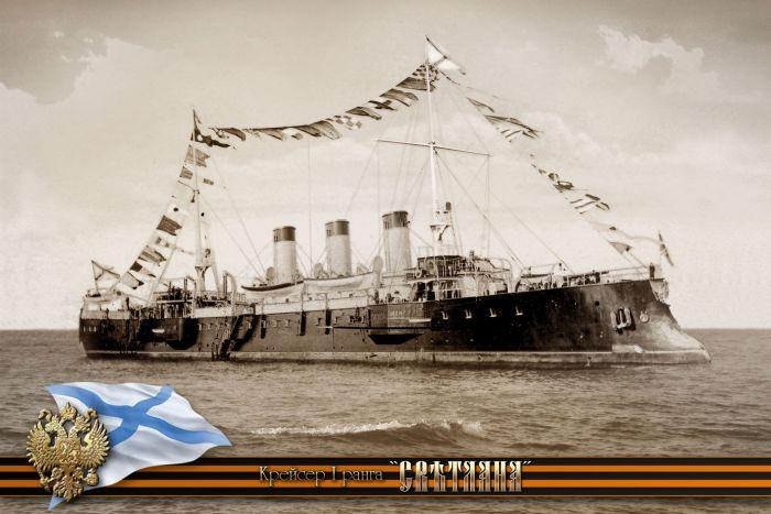 ships_20.jpg
