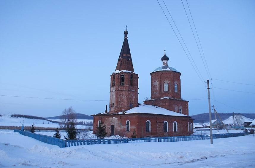Троицкий храм, Верхнетроицкое